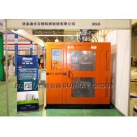 Quality High Performance 25 Litre Jerry Can Making Machine Single Station SRB75S-1 for sale