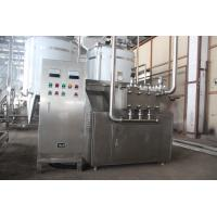 Wholesale Stainless Steel Dairy Processing Plant Milk Homogenizer Machine from china suppliers