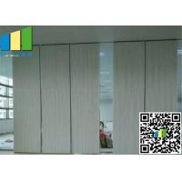 Wholesale 2.56 Inch Melamine Finish Office Divider Walls Operable Partition Wall from china suppliers