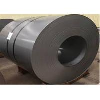 Buy cheap S235JR HR Coil Pickled and Oiled Hot Rolled Steel Coil Thickness1.5mm~100mm from wholesalers