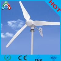 Wholesale 300r/min 120V Wind Power Turbine Generator For Factory Residence from china suppliers