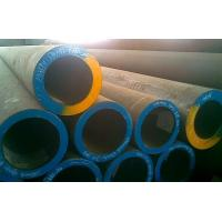Wholesale ASTM A53 SA106 Carbon Steel Thick Wall Pipe BV SGS , WT 30mm - 140mm heavy wall steel pipe from china suppliers