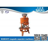 Wholesale 20000 Gauss Non Ferrous Metal Dry Magnetic Separator Machine For Iron Elimination from china suppliers