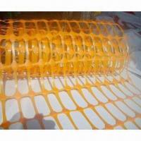 Wholesale Safety Net/Warning Net/Alert Net with 0.8 to 6cm Aperture from china suppliers