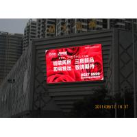Wholesale Perimeter Advertisement Display Boards Waterproof Ip65 P10 Outdoor from china suppliers