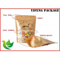 Wholesale Laminated Plastic Packaging Bags Printing  Customized With Three Side Pouch from china suppliers