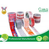 Wholesale Waterproof Pressure Sensitive Colorful Printed Packing Tape Thickness 35mic - 65mic from china suppliers