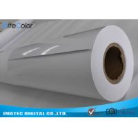 Wholesale Fine Art Printing Resin Coated Photo Paper Premium Glossy Inkjet Printing Paper from china suppliers