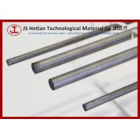 Quality Above 4000 MPa Tungsten Carbide Rod / Bar 330 mm with 10% Cobalt, Density 14.37 g / cm3 for sale