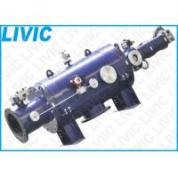 Wholesale Industrial Water Filtration Systems , Cooling Circulation Sea Water Filter 50-3000m³/h from china suppliers