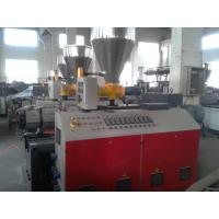 Quality SJZ80/156 CONICAL DOUBLE SCEW PVC/WPC EXTRUDER for sale