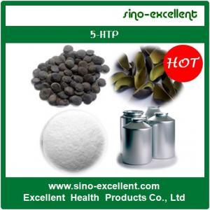 China High quality 5-HTP on sale