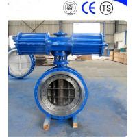 Wholesale Pneumatic Metal Seat Butterfly Valves DN300 PN10 For Industrial Waste Water from china suppliers