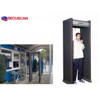 Wholesale Walk Through Metal Detector with relay port for camera for  Government buildings from china suppliers