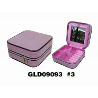 Wholesale Mother's Day PU Cosmetic Bag Recyclable Makeup Storage Bag Environmentally Friendly from china suppliers