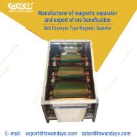 Wholesale Belt Magnetic Separator Machine Conveyor 380VAC 50HZ Magnetic Roll Separator for kuartzsand from china suppliers
