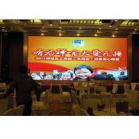 Wholesale Indoor Usage And Full Color Tube Chip Color P7.62 LED Display Screen from china suppliers