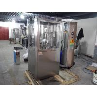 Wholesale NJP-800 China Automatic Capsule Filling Machine Manufacturer With 304 Stainless Steel Cover from china suppliers