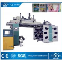 Wholesale Bopp Pvc Pe Pet  Cpp Paper  Flexo Printing Machine 120-150M/MIN from china suppliers