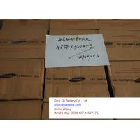 Wholesale Samsung ICP484462 1500mAh prismatic cell from china suppliers