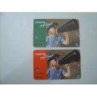 Wholesale Printing Plastic Card from china suppliers