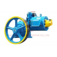 Wholesale Professional Vvvf Motor Elevator Traction Machine , Load 300~408kg from china suppliers