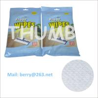 Buy cheap Disposable 20pcs wet floor wipes from wholesalers