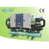 Wholesale High efficiency Water Cooled Screw Compressor Chiller for Food industry from china suppliers