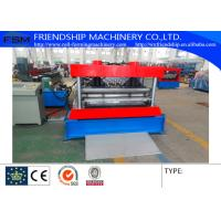 Wholesale PLC  Supermarket Rack PanelRoll Forming Machine warehouse storage rack back plate multifunctional shelf from china suppliers
