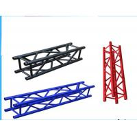 Wholesale Colourful Aluminum Spigot And Screw Square Truss Professional Lighting Truss System from china suppliers