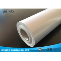 Quality Waterproof RC Silver Metallic Glossy Resin Coating Paper 260gsm ISO / FSC for sale