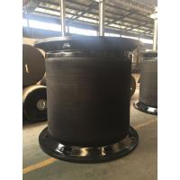 Wholesale Marine Super Cell Type Rubber Fender Marine Dock Fender H2000 Drum Fender from china suppliers