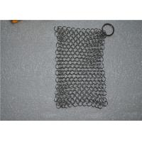 Wholesale 304 6*8 Inch Stainless Steel Chainmail Scrubber / Chainmail Cast Iron Scrubber from china suppliers