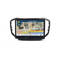Wholesale Chery MVM Tiggo 5 Automobile GPS Navigation Systems Auto GPS Navi FDA / ROHS from china suppliers