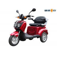 Wholesale Long Range Electric Mobility Scooter For Disabled PeopleMax Speed 28km/h from china suppliers