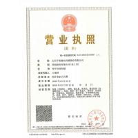 Shandong Kaitai Group Certifications