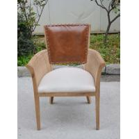 Wholesale Home Rattan Leather Dining Chair Hotel Banquet Chair With Leather Back from china suppliers