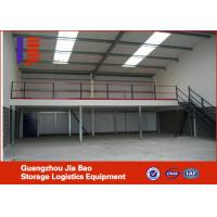 Wholesale Customize Warehouse Storage Multi - Level Mezzanine Racking System from china suppliers
