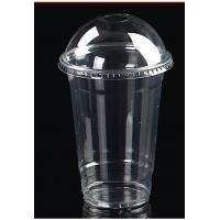 Wholesale Dome Disposable Cup Lids Clear For Juice 100mm Cups Cover PET from china suppliers