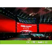 Wholesale High Gray Level Arc Series P5 Flexible LED Curtain Display For Indoor Front Maintenance from china suppliers
