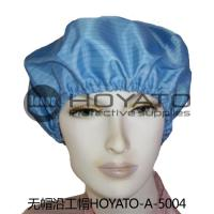 Not Raising Dust Clean Room Garments Germicidal Elastic ESD Anti Static Hat