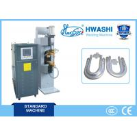 Wholesale WL-C-7K Capacitive Charge and Discharge Spot Welding Machine from china suppliers