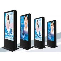 Wholesale Super Slim 43inch Outdoor IP65 LCD digital display, LCD Touch Screen with Windows Computer and Android Player Optional from china suppliers