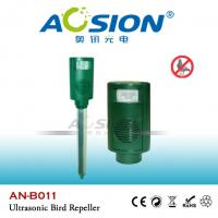 Wholesale Garden sonic And Passive Infrared Bird Repellent from china suppliers