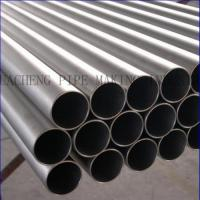 Wholesale E155 E275 E355 E195 E235 Furniture ERW Steel Tubes , Cold Drawn Large Diameter Steel Pipe from china suppliers
