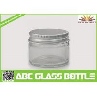 Wholesale High quality clear glass jar with metal lid wholesale from china suppliers