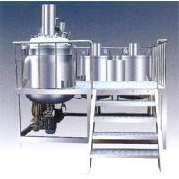 Wholesale ZJR Series Vacuum Homogenizer/Homogenizing Machine from china suppliers