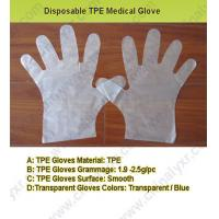 Wholesale Hot Sell Disposable TPE Medical Glove (LY-PG-004) from china suppliers