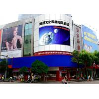 Wholesale SMD pixel pitch 8mm outdoor led billboard with  panel 256*128mm for advertising from china suppliers