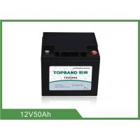 Buy cheap 4.5KG Lithium Iron Phosphate Cells , 12v 50ah Deep Cycle Battery  from wholesalers
